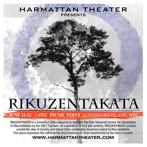 Rikuzentakata Flyer
