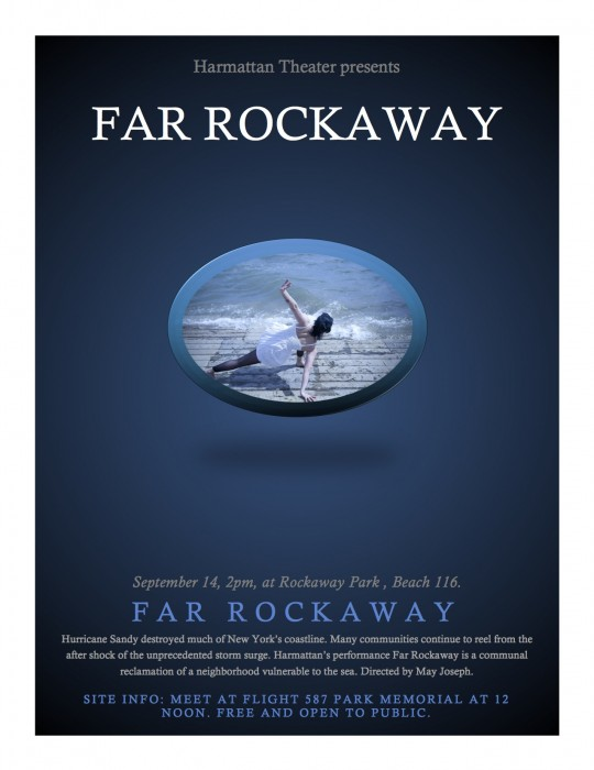 prattfarrockwayposter copy